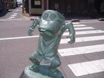 サラリーマン山田.JPG