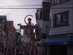 商店街入り口(布多天神社側)